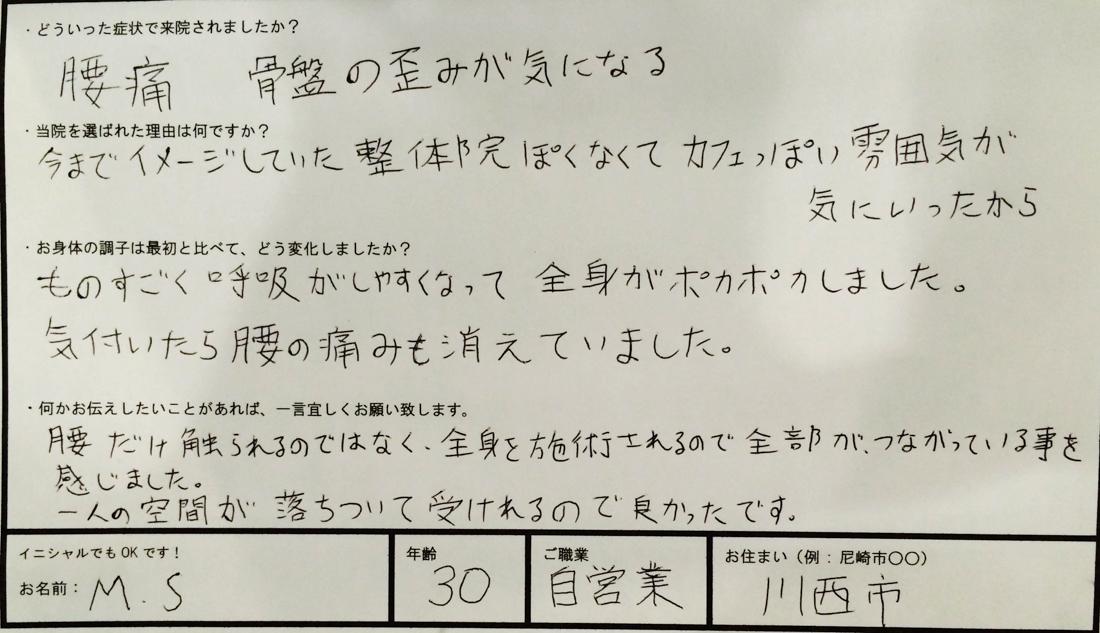せおん (1)
