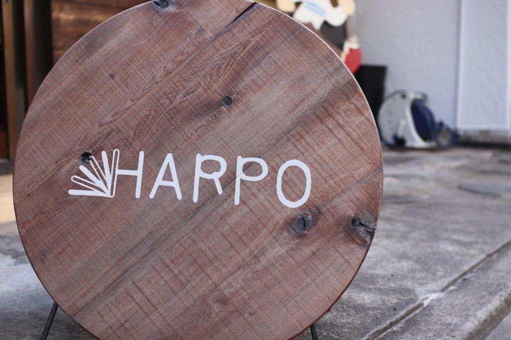 harpoの看板画像